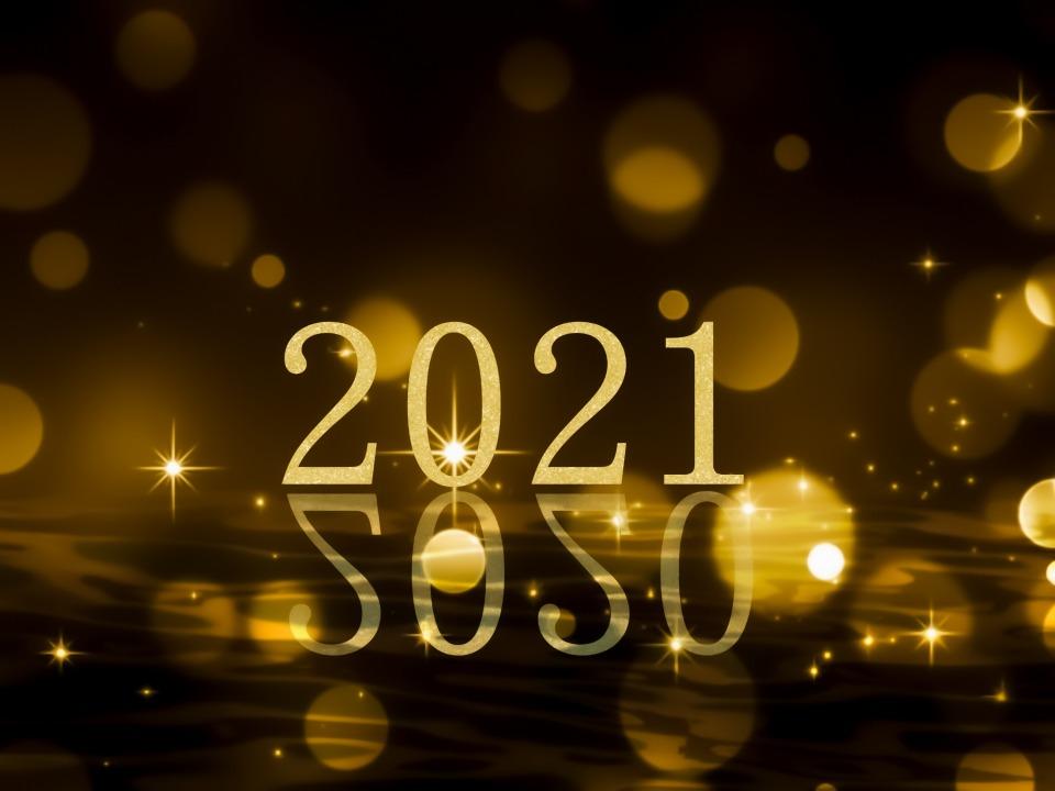 2020年 年末年始 営業時間のお知らせ
