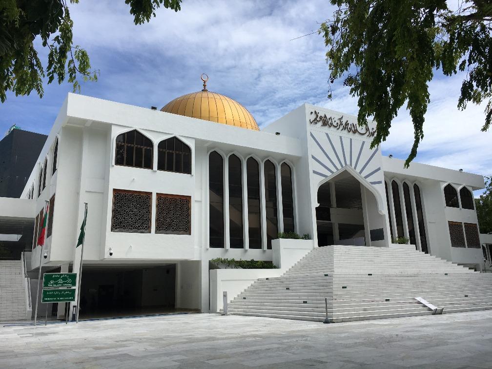 イスラミックセンター